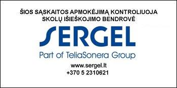 This image has an empty alt attribute; its file name is sergel_logo.jpg
